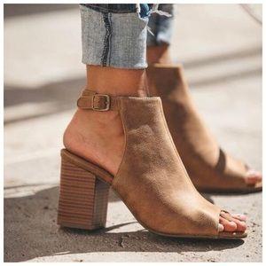 Peep-toe tan distressed booties